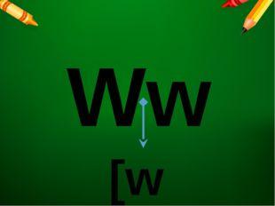 Ww [w]