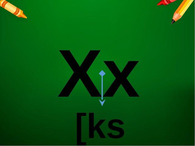 Xx [ks]