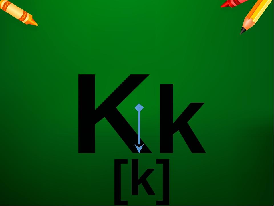 Kk [k]