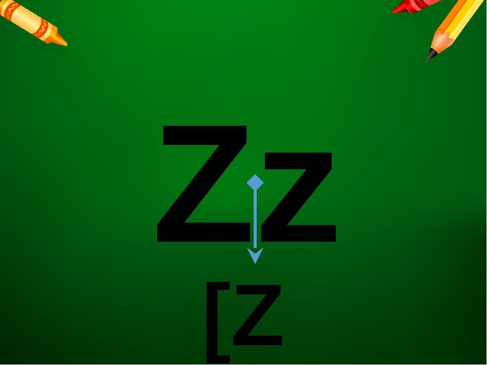 Zz [Z]