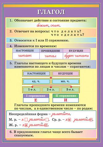 hello_html_155dfa33.jpg