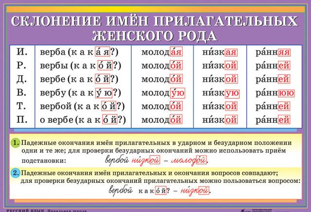 hello_html_1c1bda7.jpg