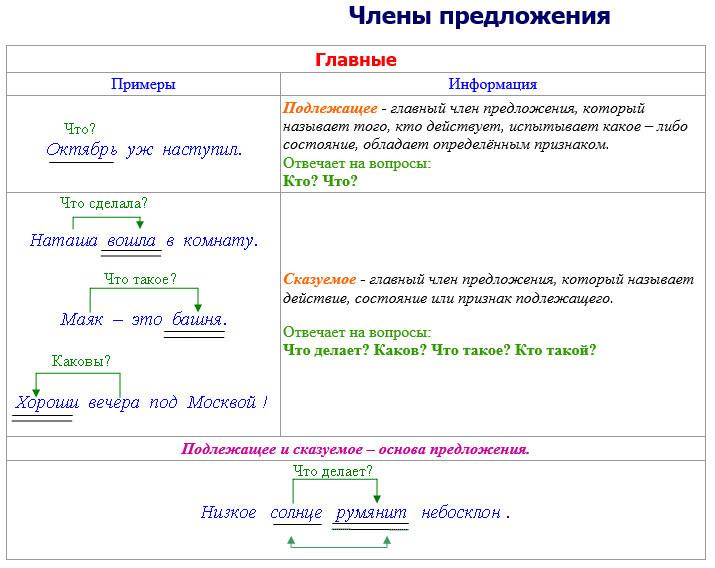 hello_html_49369b8.jpg