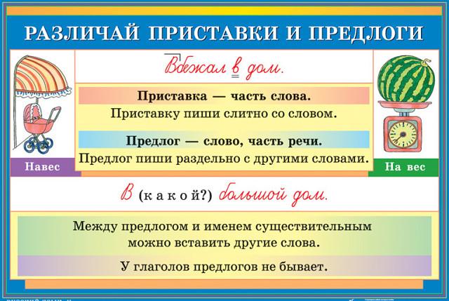 hello_html_564ad5f2.jpg
