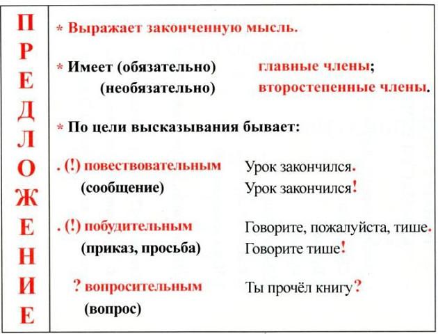 hello_html_59754963.jpg
