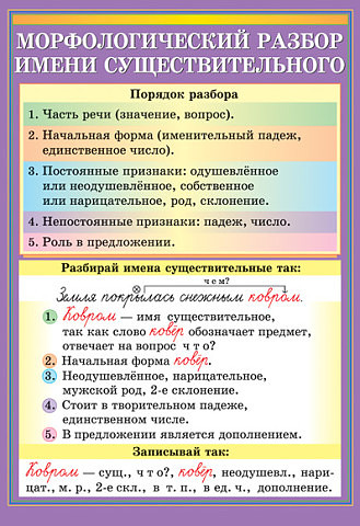 hello_html_bb96337.jpg