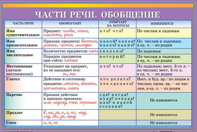 hello_html_m32f6a58f.jpg