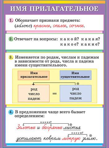 hello_html_m49019744.jpg