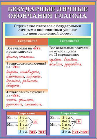 hello_html_m4dbddfe4.jpg
