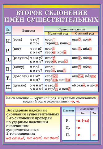 hello_html_m51bb2ae5.jpg