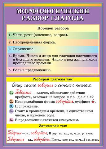 hello_html_m5a3eb933.jpg