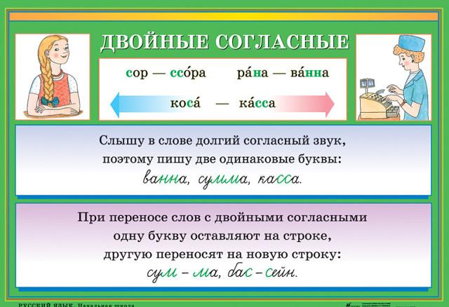 hello_html_m69d1c4d1.jpg