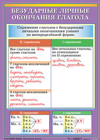 hello_html_m7114c0b9.jpg