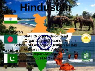 Hindustan India Bangladesh Pakistan State Budget Educational Organization Sec