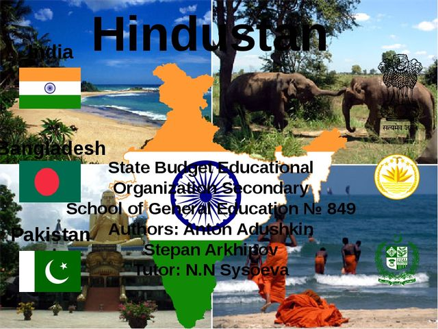 Hindustan India Bangladesh Pakistan State Budget Educational Organization Sec...