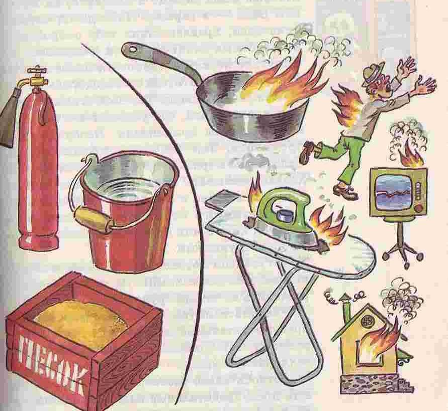 Рисунок карандашом чтобы не было пожара