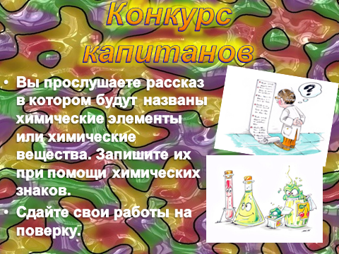 hello_html_33394b34.png