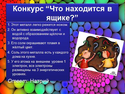 hello_html_69b6c93e.png