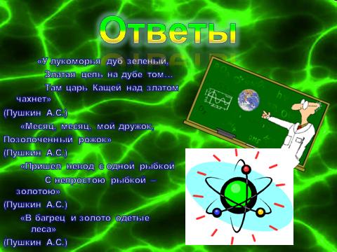 hello_html_7b1c13bd.png