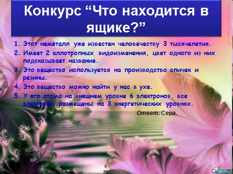 hello_html_m139e70c.png