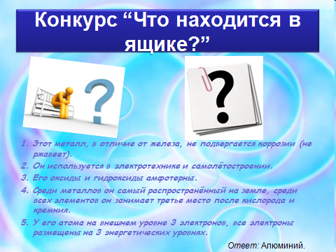 hello_html_m1b3dde3c.png