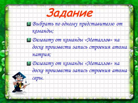 hello_html_m6260b1f8.png