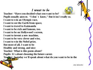 "I want to be Teacher: ""Have you decided what you want to be? Pupils usually a"