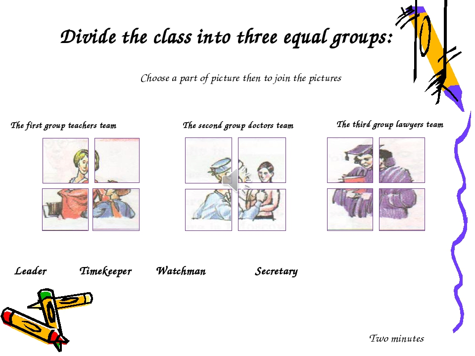 Divide the class into three equal groups: The first group teachers team The s...