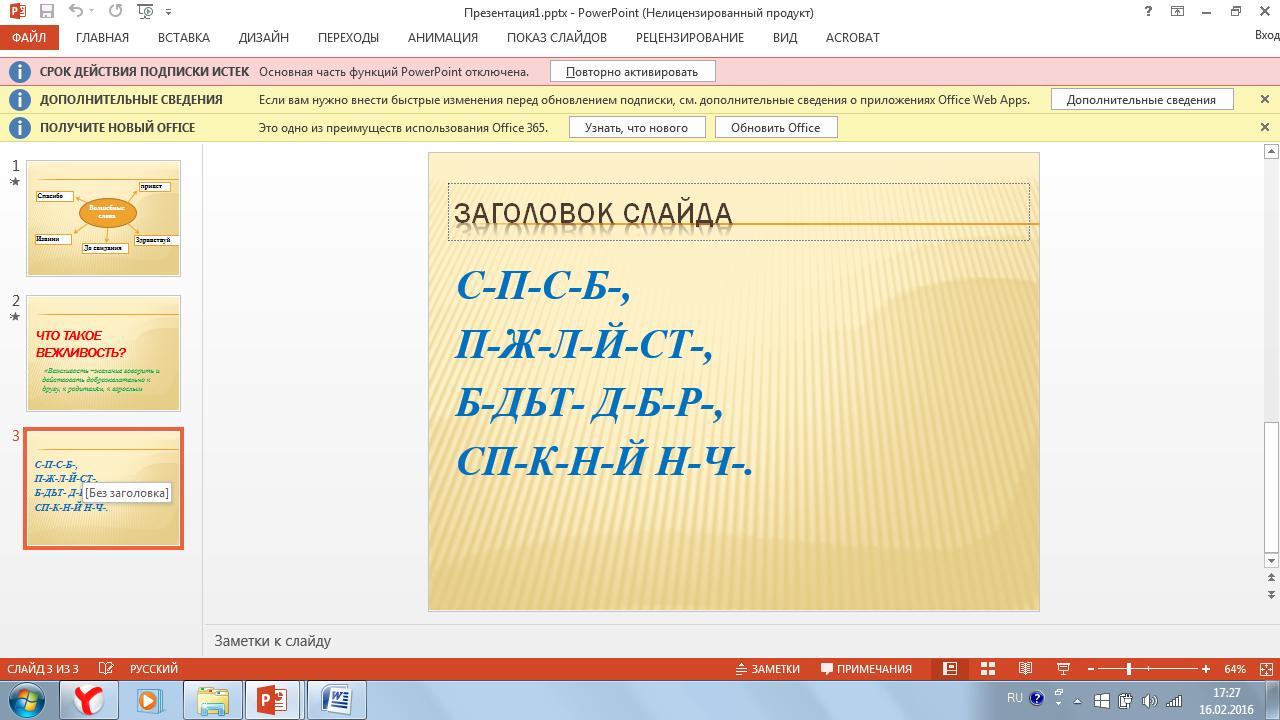 hello_html_m302b0960.png