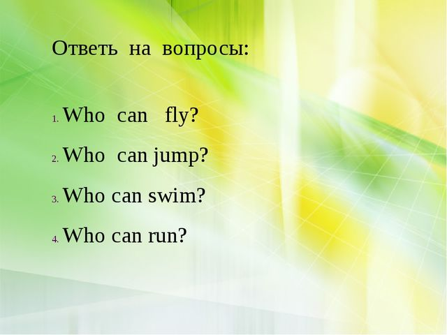Ответь на вопросы: Who can fly? Who can jump? Who can swim? Who can run?