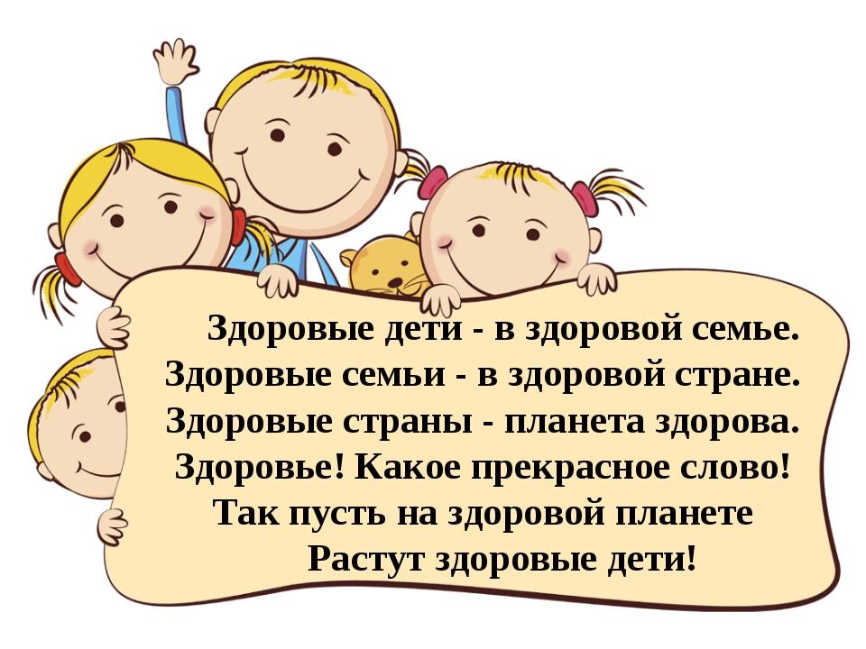 hello_html_519a5534.jpg
