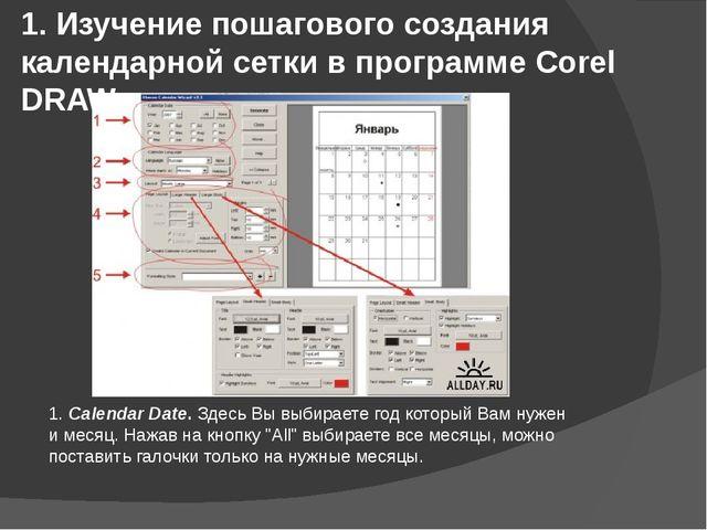 https://ds03.infourok.ru/uploads/ex/02b8/000559e7-d3ff39d5/640/img8.jpg
