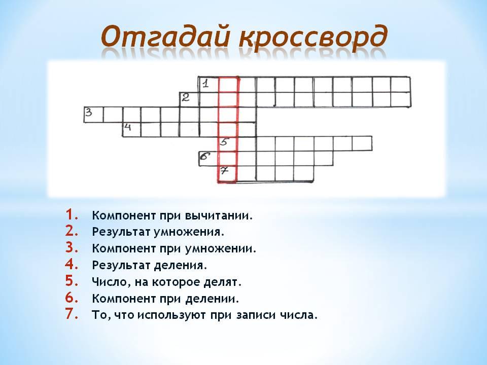 hello_html_m2b6842f3.jpg