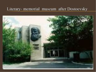 Literary- memorial museum after Dostoevsky