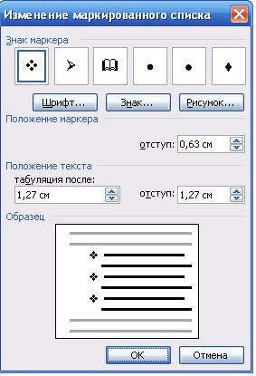 hello_html_3195619b.png