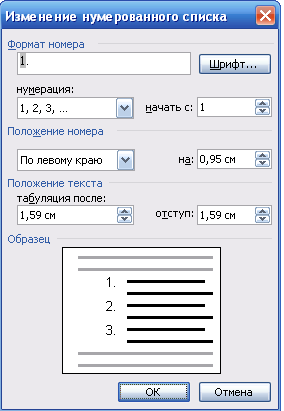 hello_html_52e77128.png