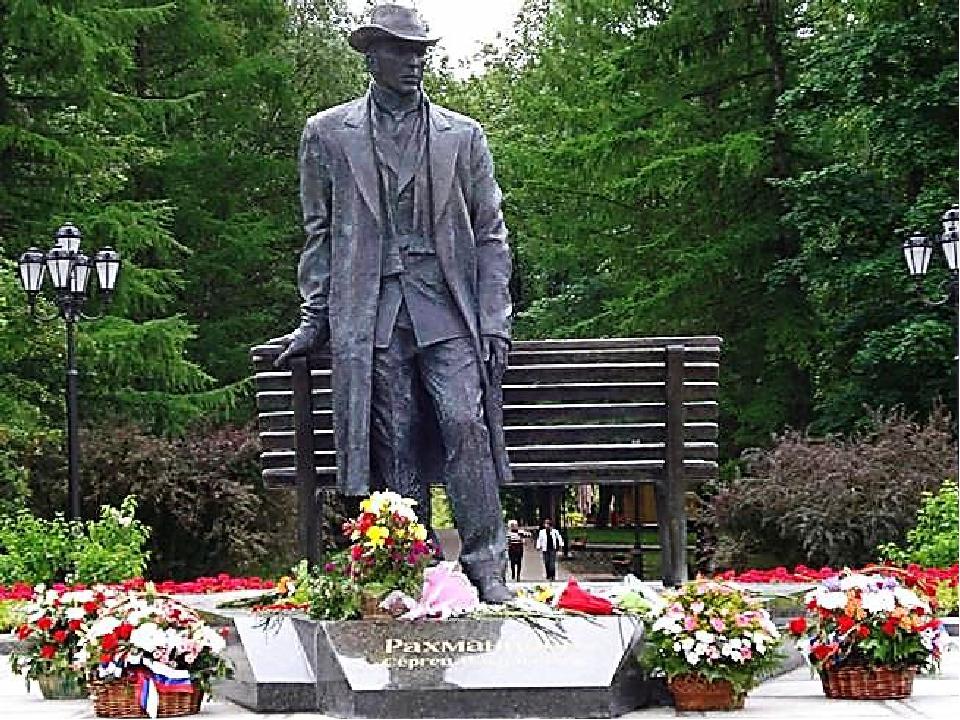Могила Рахманинова на кладбище Кенсико около Нью-Йорка