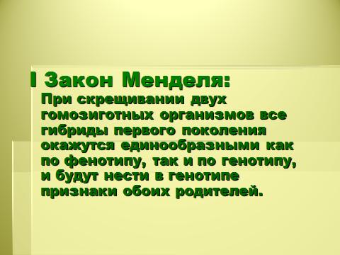 hello_html_m74e74223.png