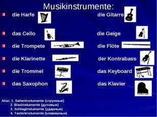 Musikinstrumente: die Harfe die Gitarre das Cello die Geige die Trompete die