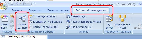 hello_html_m2ca2ca68.png