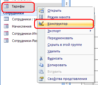 hello_html_m2edc0282.png