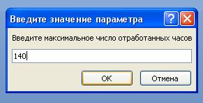 hello_html_1b9d4ec1.png
