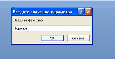 hello_html_m4d4c8ca7.png