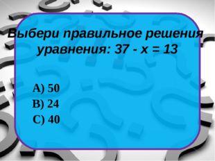 Первое звено ломаной равно 10 см, второе звено равно 4 см, третье звено равн