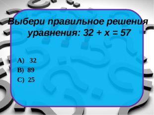 Стороны прямоугольника равны 5 см и 7 см.Чему равен периметр этого прямоугол