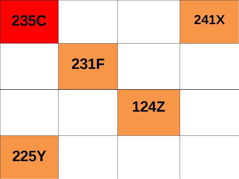 235C    241X            231F        ...