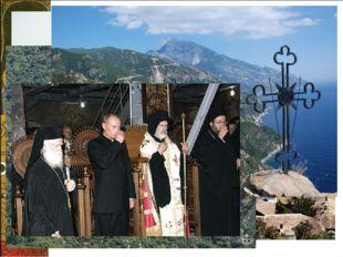 а 10 самых красивых мест Греции. Гора Афон Athos это точка на карте Земли, а