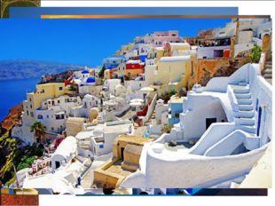 а ОстровСанторини Santorini— один из красивейших островов вулканического пр