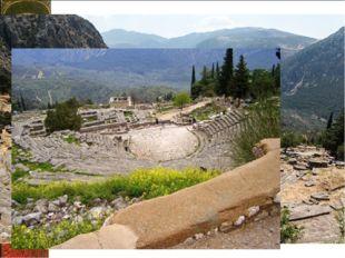 а ТеатрДельфы Одной из главных достопримечательностей древнего города Дельфы