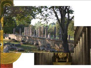 а Судьба статуи Зевса Исторические источники утверждают, что во второй полови